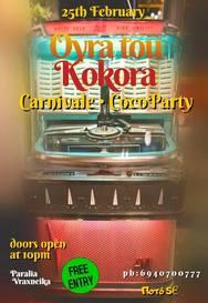 1st Carnival CocoParty στην Ουρά του Κόκκορα