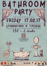 Tα καλύτερα καρναβαλικά parties της Πάτρας!