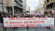 Πάτρα: Σύσκεψη του Συνδικάτου ΟΤΑ Αχαΐας τη Δευτέρα