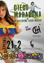 'Diego Maradona Party' - Colombiano Group 9 στο Philosophy - The Artistic Cafe