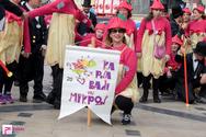 Μεγάλη παρέλαση των Μικρών 19-02-07 Part 27/28