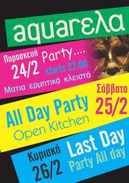 Καρναβάλι στο Aquarella