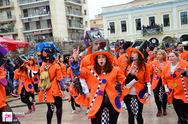 Group 63: ΤΕΤΡΑΓΩΝΙΟΥΣ ΚΑΡΝΑΒΑΛΟΚΥΚΛΟΥΣ - Μεγάλη παρέλαση 26-02-17
