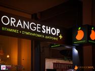 Το Orange Shop+ σας παρέχει μια μεγάλη ποικιλία βιταμινών!