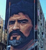 Εκπληκτικό γκράφιτι του Ντιέγκο Μαραντόνα σε κτήριο!