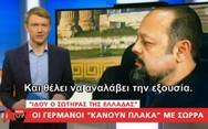 Ο Πατρινός, Αρτέμης Σώρρας στη γερμανική κρατική τηλεόραση (video)