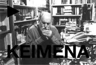«Ηλίας Πετρόπουλος: Ένας υπόγειος κόσμος» στο Θέατρο Λιθογραφείον