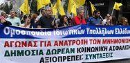 Καταγγελία της Ομοσπονδίας Ιδιωτικών Υπαλλήλων Ελλάδος