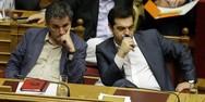 Διαφωνία ανάμεσα στον Τσίπρα και τον Τσακαλώτο προκάλεσε εμπλοκή στη διαπραγμάτευση
