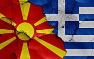 Τα σημαντικότερα γεγονότα της 2ας Απριλίου στο patrasevents.gr