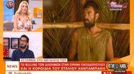 Η Κατερίνα Καινούργιου «σταύρωσε» τον Στέλιο Χανταμπάκη (video)