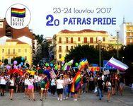 Patras Pride - 23 και 24 Ιουνίου για 2η χρονιά το 'Φεστιβάλ Υπερηφάνειας'!