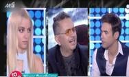 Φουρθιώτης: «Ο Καρβέλας δεν γνωρίζει τους τηλεοπτικούς κανόνες, συγκρατήθηκα για να μην φύγει…» (video)