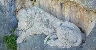 Ναύπλιο - Το εντυπωσιακό γλυπτό με την μορφή λιονταριού από ψηλά (video)