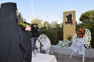 Πάτρα: 26 χρόνια από τη φονική έκρηξη στην οδό Βότση - Σήμερα το ετήσιο μνημόσυνο