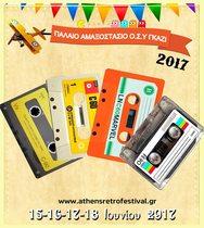 Athens Retro Festival 2017 στο Παλιό Αμαξοστάσιο του Ο.ΣΥ