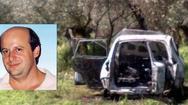 Αγρίνιο: Νέα τροπή στην υπόθεση του 46χρονου Ν. Μέντζου