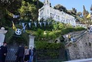 Αίγιο: Κυκλοφοριακές ρυθμίσεις κατά τις εορταστικές εκδηλώσεις της «Παναγίας Τρυπητής»