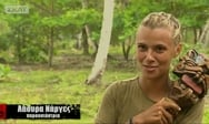 Αποκάλυψη για Λάουρα: «Δέχτηκε πιέσεις για να πάει στο Survivor» (video)