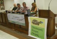 «Η αναγκαιότητα της κοινωνικής οικονομίας- ο ρόλος των ΚΟΙΝΣΕΠ» στην Αγορά Αργύρη