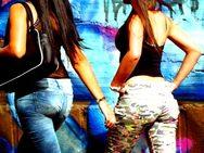 Αυξάνονται τα κρούσματα πορνείας στην Πάτρα από ανήλικες - Δύο κολλητά περιστατικά στο Νότιο Πάρκο