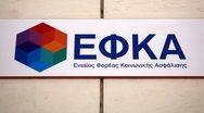 Αυξήθηκαν 4,9 δισ. ευρώ τα χρέη στον ΕΦΚΑ