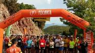 Δεκάδες Πατρινοί (και όχι μόνο) πήραν τα βουνά για το 'Panachaiko Trail 2017' (pics)