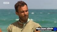 Survivor: Το πρόβλημα υγείας του Μάριου Ιωαννίδη (video)