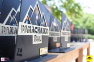 Παναχαικό Trail 07/05/17 Part 6/17
