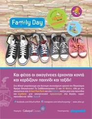 Family Day at Allou! Fun Park