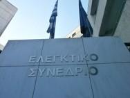 Το Ελεγκτικό Συνέδριο κρίνει αντισυνταγματικές τις παρατάσεις συμβασιούχων ΟΤΑ