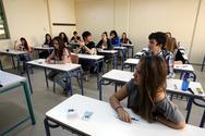 Χρ. Καφέζας: 'Καταργούμε τις Πανελλήνιες, που είναι ένα από τα λίγα εναπομείναντα συστήματα αξιολόγησης στην χώρα'
