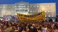 Το «κίνημα δεν έχω να πληρώσω» στη Πλατεία Συντάγματος, την ώρα της ψήφισης των μέτρων
