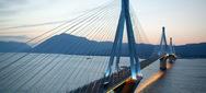 'The Bridge Experience' - Διήμερο εορτασμού του αθλητισμού και του πολιτισμού στην Γέφυρα Ρίου-Αντιρρίου!
