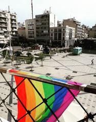 Η σημαία του Patras Pride ανεμίζει στην πλατεία Γεωργίου!