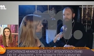Survivor: Ηγούμενος αποκαλύπτει τη δωρεά του Ντάνου σε Μοναστήρι της Σκιάθου (video)