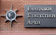 FAZ: Η ΕΛΣΤΑΤ δεν πληροί ακόμα τα ευρωπαϊκά στάνταρ