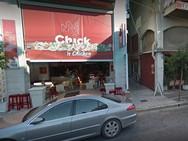 Πάτρα: 'Λουκέτο' στο Chick n' chicken, στην Αγίου Ανδρέου