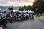 Hellas Rally Raid 2017 στην Ναύπακτο 22-05-17 Part 2/5