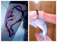 Πάτρα: Μαθήτριες απάντησαν στο φαινόμενο της «Μπλε Φάλαινας» με... κόκκινους φαλλούς! (pics)