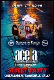 Street Party - School of Dance στο Acera Cafe Patras