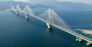 Πάτρα: Σειρά συσκέψεων για την κινητοποίηση στη Γέφυρα Ρίου - Αντιρρίου