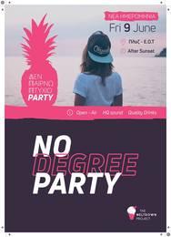 'Δεν Παίρνω Πτυχίο Party' στην Πλαζ