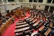 Στη Βουλή τα προαπαιτούμενα για συνταξιοδοτικό, ηλεκτρονικούς πλειστηριασμούς και αφορολόγητο