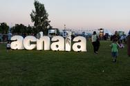 Achaia Fest 2016 - Οι Θησαυροί της Αχαΐας: Μια καλή ευκαιρία να γνωρίσετε τις τοπικές επιχειρήσεις... (δείτε φωτο)