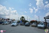 Patras Motor Show 2017 στον Μόλο Αγ. Νικολάου 17 & 18-06-17 Part 7/8