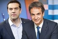 Νέα δημοσκόπηση - 18 μονάδες μπροστά από τον ΣΥΡΙΖΑ η ΝΔ