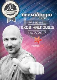 Nikos Halkousis στο Πεντάδρομο