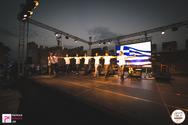Τελετή λήξης Lepanto Folk Festival Nafpaktos 02-07-17 Part 1/2