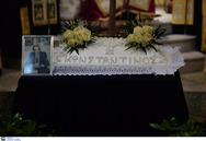 40 μέρες από τον θάνατο του Κωνσταντίνου Μητσοτάκη (pics)